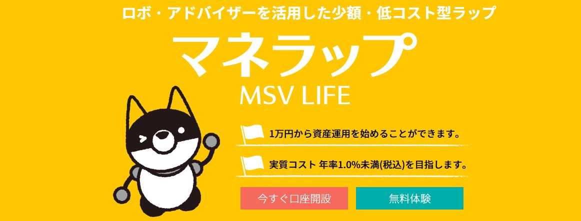 msvlife