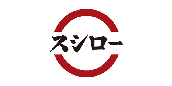 susiro